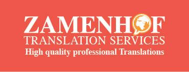 זמנהוף שירותי תרגום