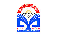 Sakhnin College