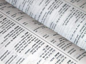 תרגום מעברית לאנגלית | מילון