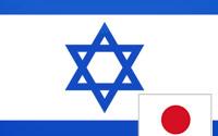 דל ישראל ויפן